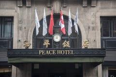 Πρόσοψη του ξενοδοχείου ειρήνης, Σαγκάη Στοκ Φωτογραφία