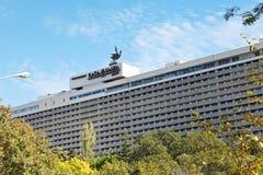 Πρόσοψη του ξενοδοχείου Yalta σύνθετη στην Κριμαία Στοκ Εικόνα
