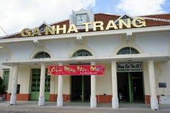 Πρόσοψη του σταθμού τρένου στοκ φωτογραφίες με δικαίωμα ελεύθερης χρήσης