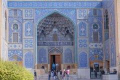 Πρόσοψη Sheikh του μουσουλμανικού τεμένους Lotfollah στο τετράγωνο naqsh-ε Jahan Ισφαχάν, Ιράν στοκ φωτογραφία με δικαίωμα ελεύθερης χρήσης