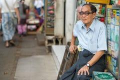 Πρόσωπα του Μιανμάρ Στοκ φωτογραφία με δικαίωμα ελεύθερης χρήσης
