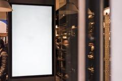 Πρότυπο αφισών καταστημάτων Στοκ Φωτογραφία