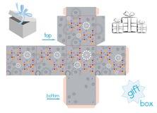 Πρότυπο για το κιβώτιο δώρων κύβων διανυσματική απεικόνιση