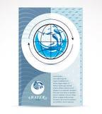 Πρότυπο επιχειρησιακών σωματειακό ιπτάμενων παράδοσης νερού Γραφική διανυσματική απεικόνιση Σφαιρικό εννοιολογικό σχέδιο κυκλοφορ διανυσματική απεικόνιση
