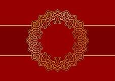 Πρότυπο ευχετήριων καρτών παραδοσιακού κινέζικου, ευνοϊκό πλαίσιο σύννεφων ελεύθερη απεικόνιση δικαιώματος
