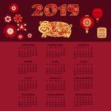 πρότυπο ημερολογιακού σχεδίου του 2019 στο κινεζικό ύφος στοκ εικόνες με δικαίωμα ελεύθερης χρήσης