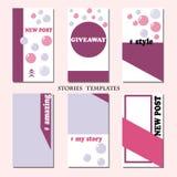Πρότυπο ιστοριών Διανυσματικό editable σχεδιάγραμμα για τα κοινωνικά δίκτυα διανυσματική απεικόνιση