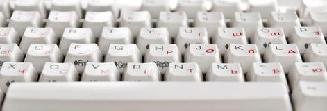 πρότυπο λευκό πληκτρολ&omicr στοκ φωτογραφίες με δικαίωμα ελεύθερης χρήσης