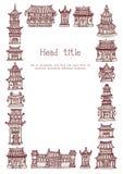 Πρότυπο με τους ασιατικούς ναούς και τα σπίτια φέουδων Στοκ Εικόνες