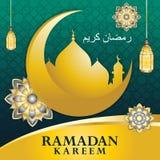 Πρότυπο σχεδίου ευχετήριων καρτών του Kareem Ramadan Στοκ φωτογραφίες με δικαίωμα ελεύθερης χρήσης