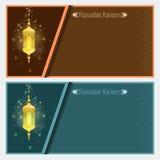 Πρότυπο σχεδίου ευχετήριων καρτών Ramadan kareem με το λαμπτήρα Στοκ Φωτογραφία