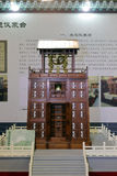 Πρότυπο του κινεζικού αρχαίου υδρομέτρου Στοκ φωτογραφία με δικαίωμα ελεύθερης χρήσης