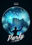 Πρότυπο υποβάθρου αφισών χορού κόμματος με τη σκιαγραφία του DJ μπλε σε αστικό - διανυσματική απεικόνιση διανυσματική απεικόνιση