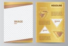 πρότυπο φυλλάδιων Στοκ Εικόνες