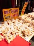 Πρόχειρο φαγητό στην πόλη της Κίνας στη Νότια Κορέα Στοκ φωτογραφία με δικαίωμα ελεύθερης χρήσης