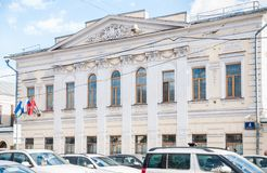 Πρώην κτήμα πόλεων του Π Stepanova το τέλος του XVIII αιώνα, και σήμερα το αντιπροσωπευτικό γραφείο του kabardino-Balkar σχετικά  Στοκ Εικόνες