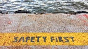πρώτη ασφάλεια Στοκ φωτογραφίες με δικαίωμα ελεύθερης χρήσης