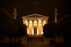 Πρώτη εθνική ακαδημία στην Αθήνα Στοκ εικόνες με δικαίωμα ελεύθερης χρήσης