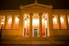 Πρώτη εθνική ακαδημία στην Αθήνα Στοκ Φωτογραφία