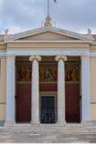 Πρώτη εθνική ακαδημία στην Αθήνα Στοκ εικόνα με δικαίωμα ελεύθερης χρήσης