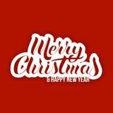 Πυκνά γράφοντας στο δημοφιλές ύφος της Χαρούμενα Χριστούγεννας ` Ελεύθερη απεικόνιση δικαιώματος