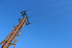 Πυλώνας ισχύος Στοκ Φωτογραφία