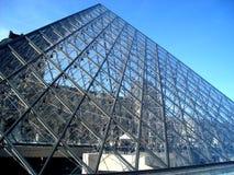 πυραμίδα Στοκ φωτογραφίες με δικαίωμα ελεύθερης χρήσης