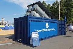 Πυραυλικό σύστημα εμπορευματοκιβωτίων Στοκ Εικόνα