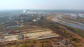 Πυρηνικός σταθμός του Τσέρνομπιλ, Ukrine ( απόθεμα βίντεο