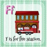 Πυροσβεστικός σταθμός ελεύθερη απεικόνιση δικαιώματος