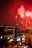 πυροτεχνήματα ανταγωνισ& Στοκ Εικόνες