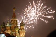 12 2011 πυροτεχνήματα Ιούνιος Κρεμλίνο Μόσχα πέρα από τη Ρωσία Στοκ εικόνα με δικαίωμα ελεύθερης χρήσης
