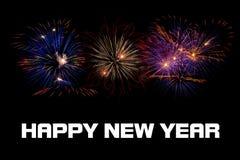 Πυροτεχνήματα καλής χρονιάς Στοκ εικόνες με δικαίωμα ελεύθερης χρήσης