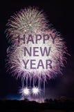 πυροτεχνήματα καλή χρονιά Στοκ εικόνα με δικαίωμα ελεύθερης χρήσης