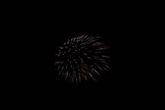 Πυροτεχνήματα! Στοκ Φωτογραφία