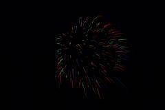Πυροτεχνήματα! Στοκ Εικόνες
