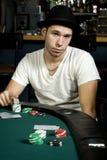 πόκερ παιχνιδιού ατόμων έτο&io στοκ φωτογραφίες με δικαίωμα ελεύθερης χρήσης