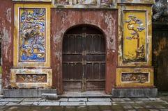 Πόλης απόχρωση αυτοκρατόρων. Βιετνάμ. στοκ εικόνες