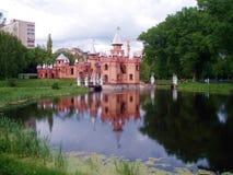 Πόλη †‹â€ ‹Sumy Ουκρανία, Ð ¿ арк, Ð ³ Ð ¾ рР¾ Ð Ð ¡ уР¼ Ñ ‹ στοκ φωτογραφία με δικαίωμα ελεύθερης χρήσης