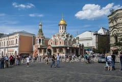Πόλη ηρώων μνημείων της Μόσχας στοκ φωτογραφίες