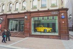 Πόλη Μόσχα, Ρωσία Audi Στοκ Εικόνα