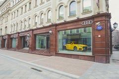 Πόλη Μόσχα, Ρωσία Audi Στοκ Εικόνες