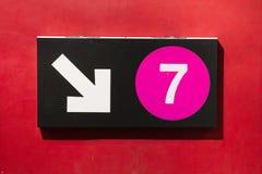 Πόλη 7 της Νέας Υόρκης σημάδι τραίνων στοκ εικόνες