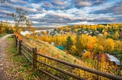 Πόλη φθινοπώρου Plyos από το ύψος Στοκ εικόνες με δικαίωμα ελεύθερης χρήσης