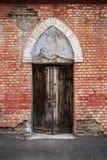 Πόρτα αρχαιοτήτων Στοκ Εικόνες