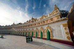 Πόρτα εισόδων αψίδων της ελάχιστης Thonze σπηλιάς του U, λόφος Sagaing, το Μιανμάρ Στοκ φωτογραφία με δικαίωμα ελεύθερης χρήσης