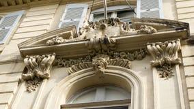 Πόρτα σε μια οδό σε Arles Γαλλία Στοκ Εικόνα