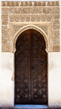 Πόρτα στο patio de Los Arrayanes, Alhambra Στοκ Εικόνες