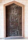 Πόρτα της βασιλικής Annunciation στη Ναζαρέτ Στοκ Εικόνες