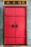Πόρτα της Κίνας Στοκ Φωτογραφίες